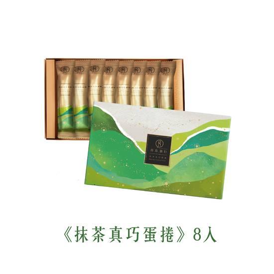 青鳥旅行 - 台北誠品站前B1店