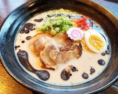 Bishamon Japanese Restaurant