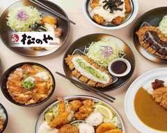 松のや 堺東店 Matsunoya Sakaihigashi