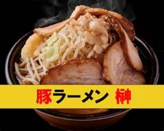 豚ラーメン 榊 (旧宅二郎) 阿佐ヶ谷駅前店 RAMEN SAKAKI