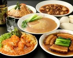 横浜中華街  老舗中華料理 一楽 Chinese food  ICHIRAKU