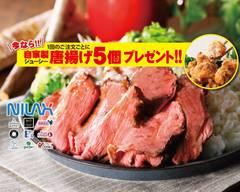 グランブッフェ アリオ橋本 Grand Buffet Ario Hashimoto