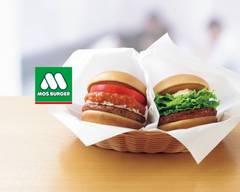 モスバーガー なかもず店 Mos Burger NAKAMOZU