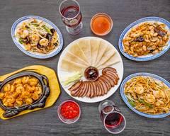 Restaurante Huang He (Entrecampos)
