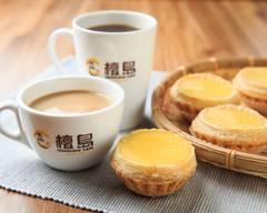 檀島香港茶餐廳 新光三越信義A11店