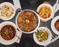 New Mui Kwai Chop Suey