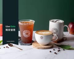 西雅圖極品咖啡 天母西路店