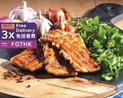 榮式燒雞扒 Wing's Catering (銅鑼灣 Causeway Bay)