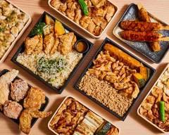 からあげ・とり弁 縁 美しが丘西店 Fried Chicken & Bento Yukari Utsukushigaoka Nishi