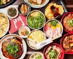 お好み焼き もん okonomiyaki mon