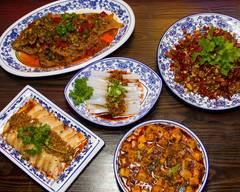 Chuan Tian Xia 川天下