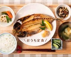 巣ごもり食堂 ていしょく屋【おうち定食・弁当・丼】 南浦和店