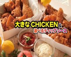チキンズ・タイム 阪急三宮 CHICKEN'S TIME Hankyu Sannomiya
