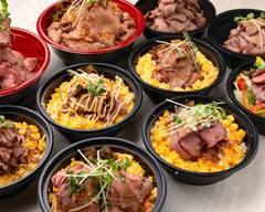 至極の牛赤身 肉のヒマラヤ 渋谷店