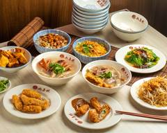兩喜號 Liang Xi Hao 西園店