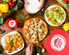 ピザハット 奥田店 Pizza Hut Okuda