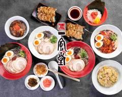 一風堂 浅草ROX・3G店 IPPUDO Ramen