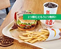 バーガーキング 新宿小滝橋店 Burger King SHINJUKU OTAKIBASHI