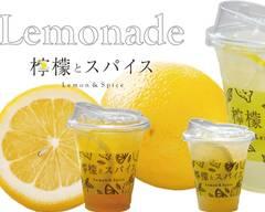 檸檬とスパイス あっぷるタウン店/Lemon & Spice Apple Town