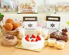 ミシェルケーキ Michel Cake
