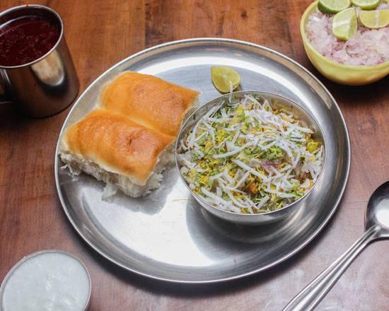 Swagath Biryani Corner Delivery | | Uber Eats