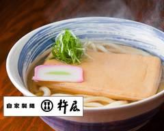 うどん 杵屋 高松駅コム店