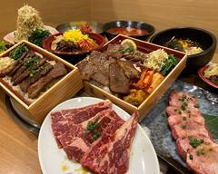 焼肉牛星 蕨店 Yakiniku GYUSEI Warabi