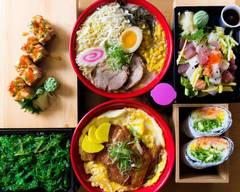 Narumi Sushi Lemon Grove