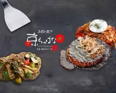 京ちゃばな 南船場店 kyochabana minamisenba