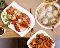 Old Shanghai soup dumpling