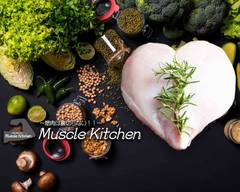Muscle Kitchen 桜之町