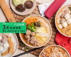 南記粉麵 Nam Kee Spring Roll Noodle Co. Ltd (Central)