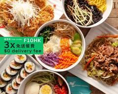 Korean Canteen