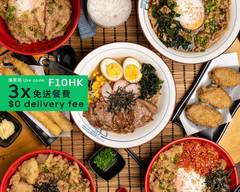 天松屋牛丼燒肉專門店