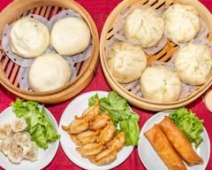 手作り肉まんと点心 山屋 Handmade meat bun and dim sum Yamaya