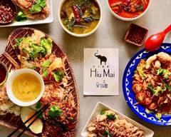 カオマンガイ専門店 タイ料理ヒウマイ 三宮店 Thai Restaurant HiuMai Sannomiya