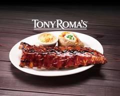 トニーローマ 六本木店 Tony Roma's Roppongi