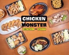 からあげ専門店 チキンモンスター Chicken Monster