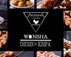 ウォンシャチキン&キンパ品川店 Wonshachicken  & Gimbap Shinagawa