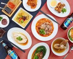 クラークジャックパーラー シンガポール料理 CLARK JACK PARLOR Singapore Cuisine