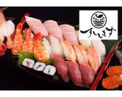 寿司しもず Sushiya Shimozu